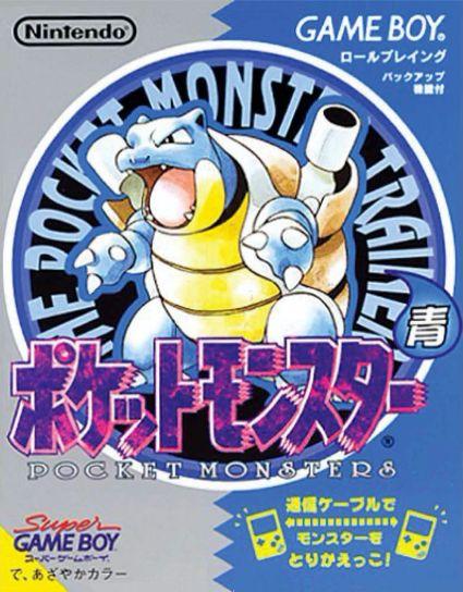 pocket monsters: blue